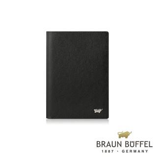 【BRAUN BUFFEL 德國小金牛】HOMME-M系列3卡護照夾(黯黑)