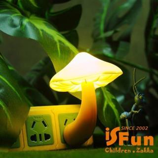 【iSFun】繽紛蘑菇*光控LED夜燈/黃
