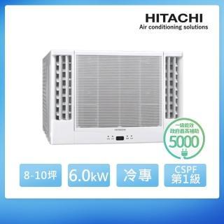 【HITACHI 日立】8-10坪變頻雙吹冷專窗型冷氣(RA-60QV)