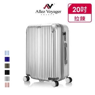 【法國 奧莉薇閣】20吋行李箱 PC金屬護角 登機箱 箱見恨晚