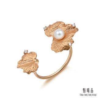 【點睛品】Journey遇見 18K玫瑰金葡萄葉珍珠戒指