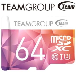 【Team 十銓】64GB 90MB/s microSDXC TF UHS-I U3 C10 記憶卡(彩卡版)