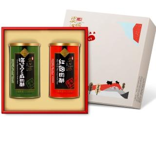 【台糖安心豚】幸福洋溢肉酥/肉鬆禮盒6盒/箱(紅麴肉酥+海苔芝麻肉酥)