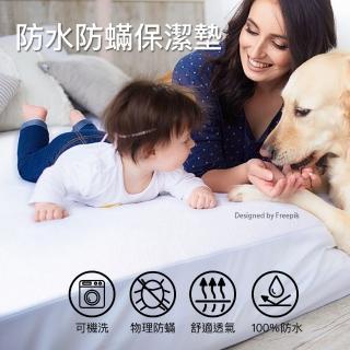 【orest】100%防水防蹣享適在輕薄保潔墊雙人 5*6.2呎(100%防水防蹣床墊保潔)