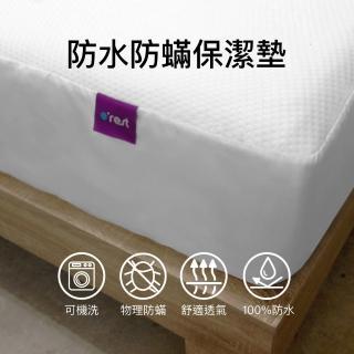 【orest】100%防水防蹣享適在輕薄保潔墊雙人特大 6*7呎(100%防水防蹣床墊保潔)