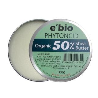 【ebio 伊比歐】有機乳油木果油 100g(3種精油配方可選)