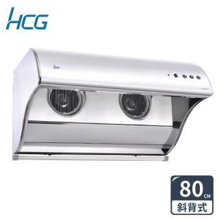 【HCG 和成】HCG 和成-直立電熱除油式排油煙機-SE756SL-80CM(本商品不含安裝服務)