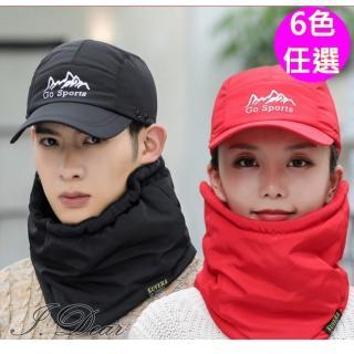 【I.Dear】12H速達-戶外男女保暖加厚加絨記憶棉防風防潑水棒球鴨舌帽圍脖兩件套組(6色)