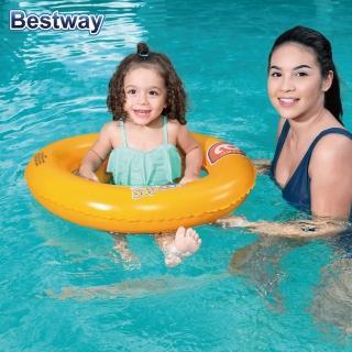 【BESTWAY】Swim Safe 幼童座圈〔Step A〕(充氣 靠枕 游泳圈 2層氣囊)