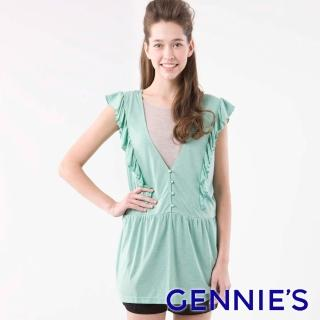 【Gennies 奇妮】粉嫩雅緻假二件長版哺乳上衣(粉/綠GNA07)