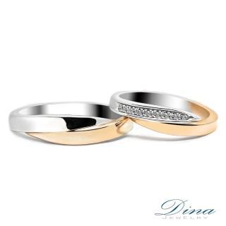 【DINA 蒂娜珠寶】『橙光海岸』 雙色鑽石 結婚對戒(情人鑽石對戒 系列)