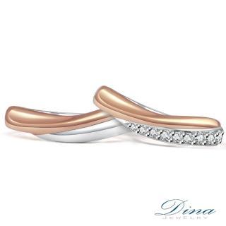 【DINA 蒂娜珠寶】『雙色擁抱』 雙色鑽石 結婚對戒(情人鑽石對戒 系列)