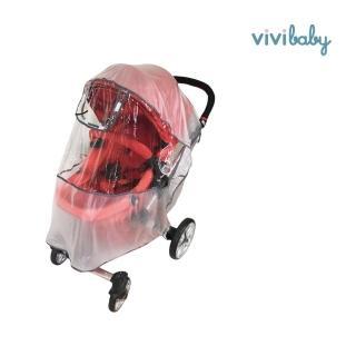 【VIVIBABY】XXL-特大防雨罩-嬰兒車防雨罩(XXL特大防雨罩)