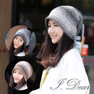 【I.Dear】快速到貨-韓國男女中性漸層條紋時尚套頭月子帽棉布針織帽(3色)