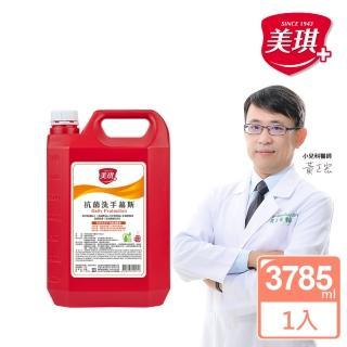 【美琪】抗菌洗手慕斯 補充瓶3785ml X1(泡泡洗手乳 補充桶)
