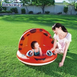 【BESTWAY】可愛世界 嬰幼兒 遮陽戲水池〔26L〕(可當戲水池/球池/沙灘遮陽)