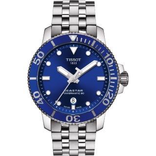 【TISSOT 天梭】Seastar 1000 海洋之星300米潛水機械錶-藍x銀/43mm(T1204071104100)