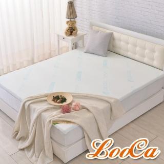 【LooCa】水漾天絲5cm天然乳膠床墊(單人3尺)