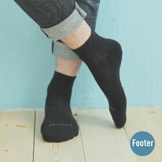 【Footer】輕壓力氣墊機能襪(T95-黑)