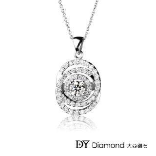 【DY Diamond 大亞鑽石】18K金 0.50克拉 D/VS1 奢華鑽墜