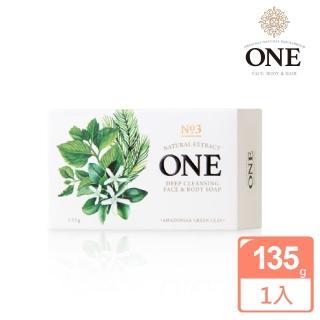 【ONE】煥采控油美肌皂(清爽控油 草本香氛/135g ONE Soap)