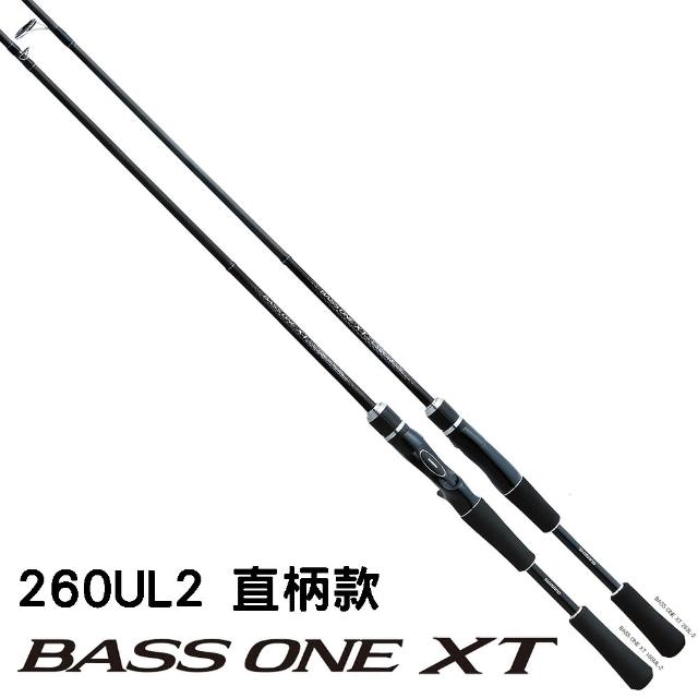 【SHIMANO】BASS ONE XT 260UL2 路亞竿