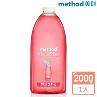 【method 美則】全效多功能清潔劑─粉紅葡萄柚 2000ml(補充罐)