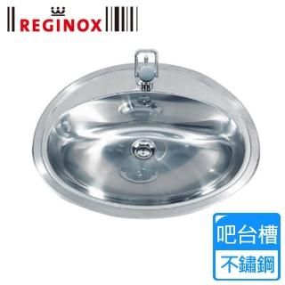 【REGINOX】不鏽鋼水槽-限量(R-57)
