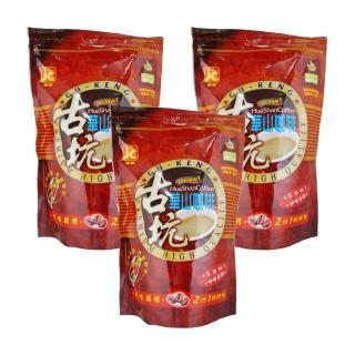 【建銓】古坑即溶咖啡二合一經濟包*3包組(600g/包)