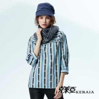 【KERAIA 克萊亞】幾何圖騰條紋七分袖上衣(藍色)