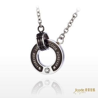 【J'code 真愛密碼】永恆承諾鋼項鍊/男款(時尚鋼飾)