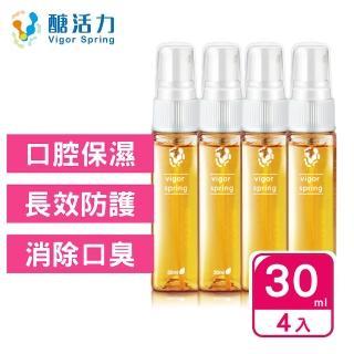【Vigor Spring 醣活力】酵素口腔噴霧30mlx4(口氣清新 天然酵素 口臭 孕婦及兒童適用 台灣製造)