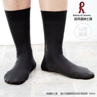【MORRIES 莫利仕】12雙入-諾貝達刺繡紳士襪(西裝襪.男士襪.上班族NO.4005)