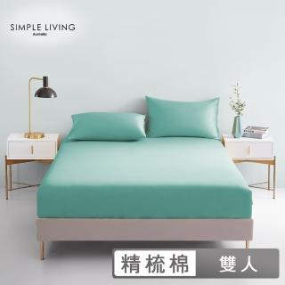 【Simple Living】雙人300織台灣製純棉床包枕套組(蒂芬妮綠)