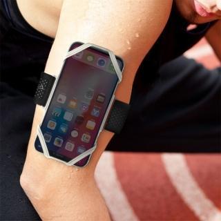 【索樂生活】Bone Run Tie 跑步手機綁-彈性矽膠手機運動臂套適用4-6.5吋(iphone android跑步手機臂套)