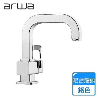 【arwa】頂級吧台龍頭(78773-100)