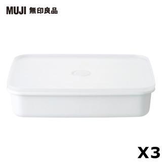 【MUJI 無印良品】密閉式琺瑯保存容器/大 3入