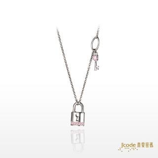 【J'code 真愛密碼】溫柔相伴純銀項鍊(時尚銀飾)