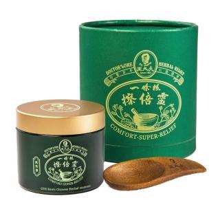 【王大夫一條根】一條根擦倍靈油膏禮盒(120g+手工木製刮痧板)
