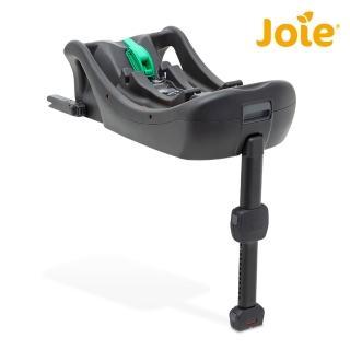 【Joie】gemm 嬰兒提籃汽座底座