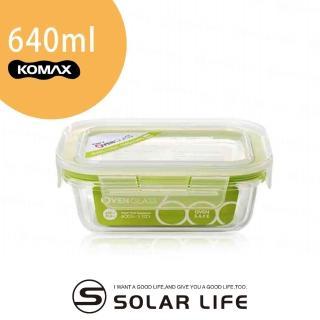 【索樂生活】韓國KOMAX耐熱玻璃保鮮盒-長方型640ml(可微波蒸鍋烤箱露營野餐堆疊收納長方形醃食物密封)/