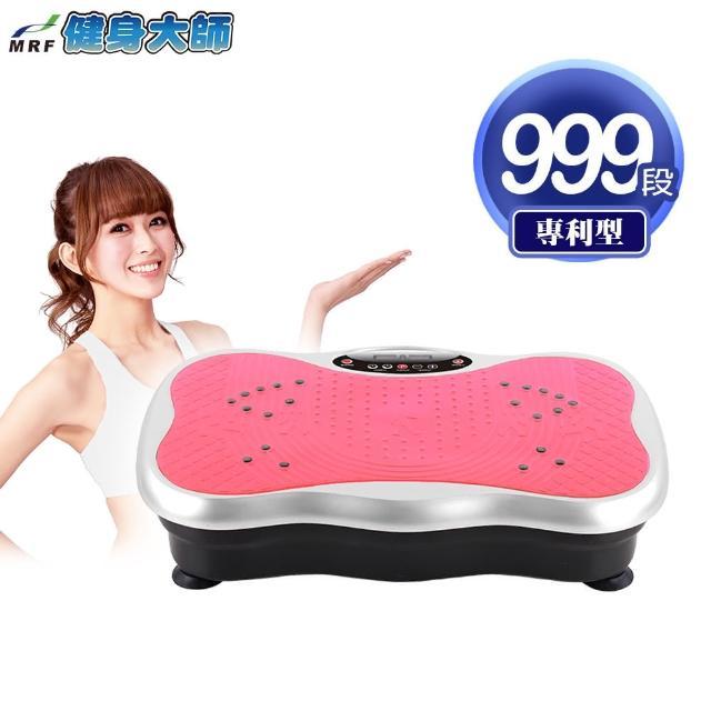 【健身大師】S曲線名模Butterfly880↑段速魔力板Purple(抖抖機/摩力板/動動機)