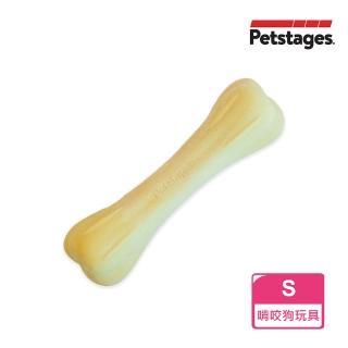 【Petstages】趣啃骨史迪克-S(堅固耐咬 小型犬適用)