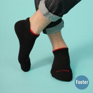 【Footer】機能輕壓力運動船短襪(T30-黑)