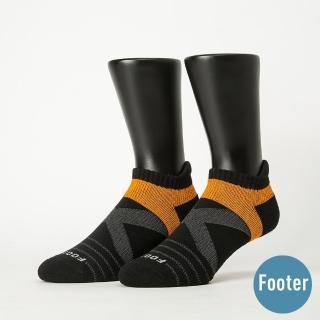 【Footer】X型雙向減壓足弓船短襪(T106L-黑)