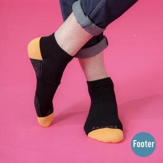 【Footer】低調主義輕壓力襪(T115-黑)