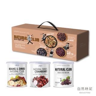 【自然時記x經典款】生機果乾禮盒(無籽葡萄乾+生機蔓越莓+綜合堅果)