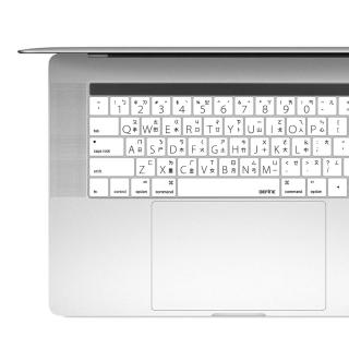 【BEFINE】中文鍵盤保護膜MacBook Pro 15 with Touch Bar and Touch ID專用(中文鍵盤保護膜)