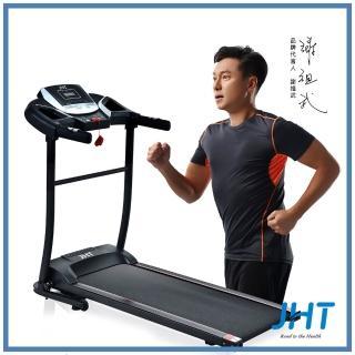 【JHT】EazyRun家用型跑步機