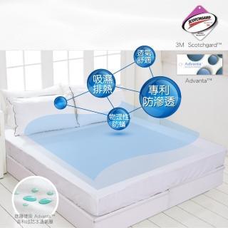 【A-ONE】3M吸溼透氣-防水全包覆式保潔墊 單人